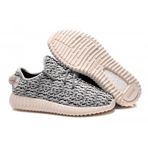 Adidas Yeezy 350 Boost By Kanye West (Sand) (003)
