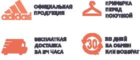 https://krostore.ru/images/upload/21-1.png