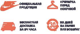 https://krostore.ru/images/upload/22-2.png