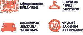 https://krostore.ru/images/upload/22-3.png