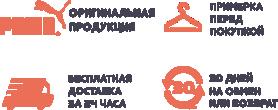 https://krostore.ru/images/upload/22-6.png